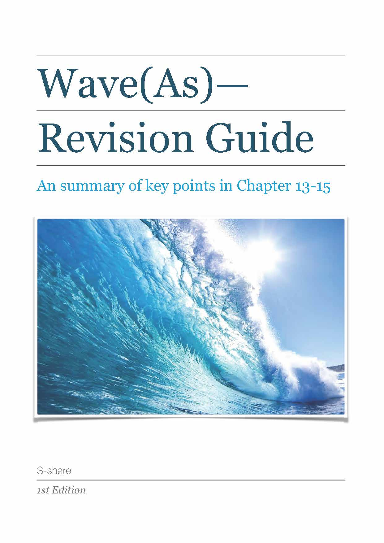 As_WaveRevisionGuide1_Jess_页面_01.jpg